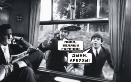 LET IT BEatles!